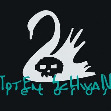 Foto etichetta discografica Toten Schwan Records