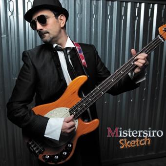 Foto band emergente Mistersiro