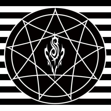 Foto band emergente Subliminal Verses - Slipknot Tribute